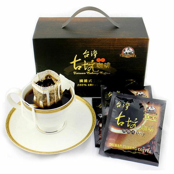 台灣古坑滴濾咖啡